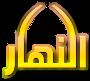 Alnahaar